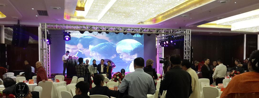 豆蔓科技受邀参加《将军与名家书画展暨启动仪式、慈善晚会》
