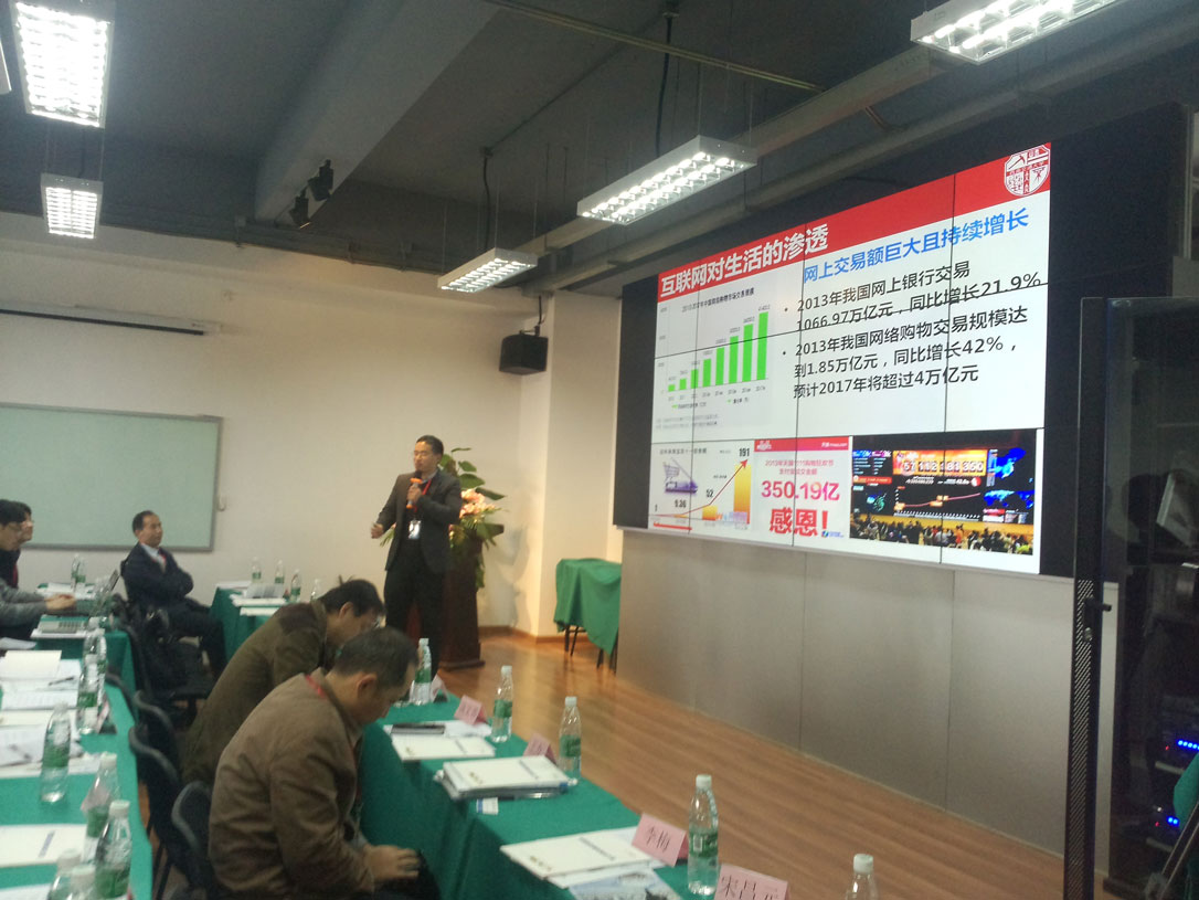 the-2014-academic-conference-2
